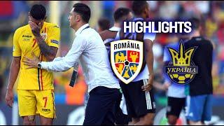 REZUMAT U21 | Romania - Ucraina 3-0 HIGHLIGHTS