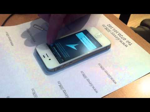 Unlock iPhone 4S using Gevey SIM www.Gevey-SIM.ro - test cartela COSMOTE