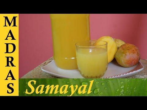 Mango Juice in Tamil / மாம்பழ ஜூஸ்