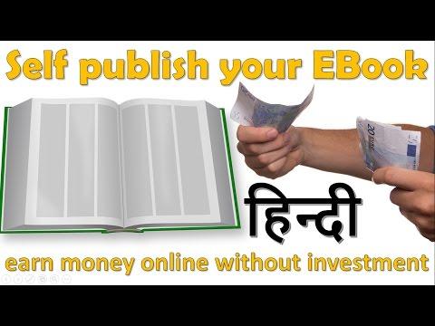 {HINDI} make money writing ebooks for kindle || self publish books online || free ebook publishing