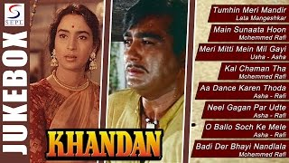 Khandaan | Sunil Dutt, Nutan, Pran | Superhit Songs Jukebox | 1965 | HD