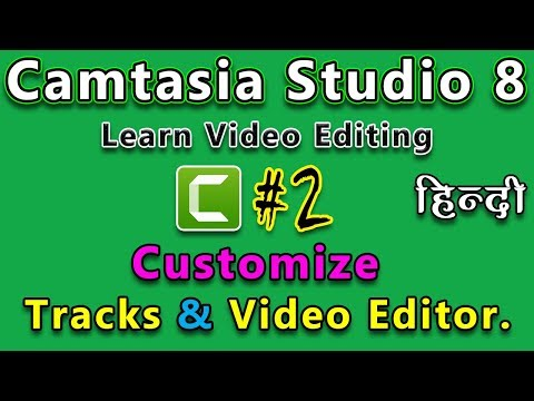 How To Customize Tracks & Video Editor in Camtasia Studio 8 | In Hindi/Urdu |
