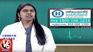 Diabetes Problems | Reasons & Treatment l Homeocare International | Good Health | V6 News