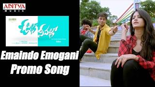 Emaindo Emogani Promo Song || Krishna Chaitanya, Rajesh Rathod, Monika Singh ||