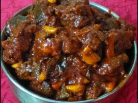 കോട്ടയം &കേരളാ  സ്റ്റൈല് മീന് അച്ചാര്/kerala Style Fish Pickle/Meen Achaar