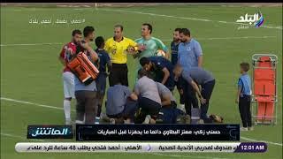 الماتش - حسني زكي يحكي تفاصيل أشهر واقعة في دوري المظاليم هذا الموسم ولحظة إغماءه في مباراة النصر