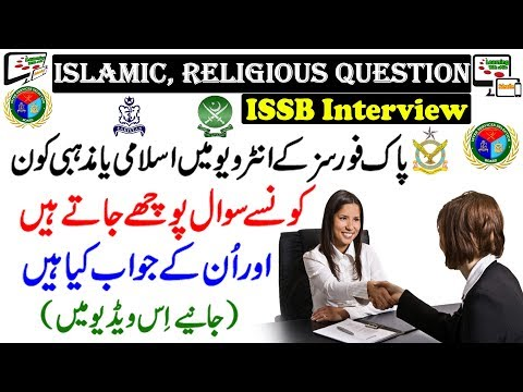 Islamic Informational & Religion Related Questions Mostly Asked By Interviewer During ISSB interview
