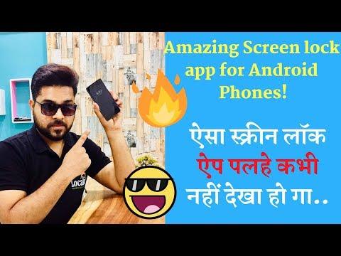 Best Screen Lock For all Android Smartphones 2018 | ऐसा स्क्रीन लॉक ऐप पलहे कभी नहीं देखा हो गा