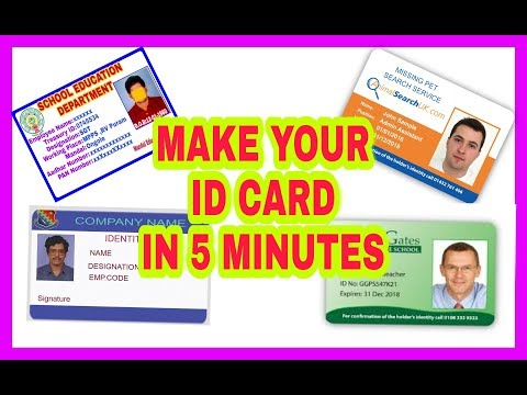 How to Make ID card Easily in 5 Minutes l Prepare ID Cards identity cards