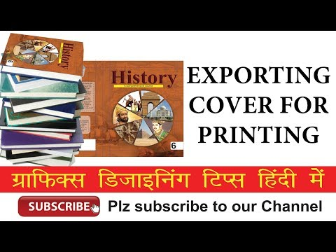 Finishing a Cover to Export for Printing: Cut Marks, Bleed Setup in CorelDraw - In Hindi