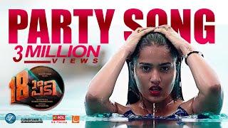 18am Padi Party Song | A H Kaashif | Jonita Gandhi | Saniya Iyappan