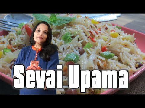 Sevai Upama (in Hindi with English subs)   How to make Spicy noodles in Indian style