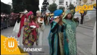 #x202b;شارع الحبيب بورقيبة : إفتتاح ما قبل إفتتاح الدورة العشرين لأيام قرطاج المسرحية#x202c;lrm;