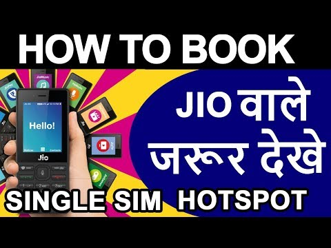 How to Pre Book Jio Phone via Pin Code & Mobile Number | Single Sim, Hotspot | 153 Recharge Plan