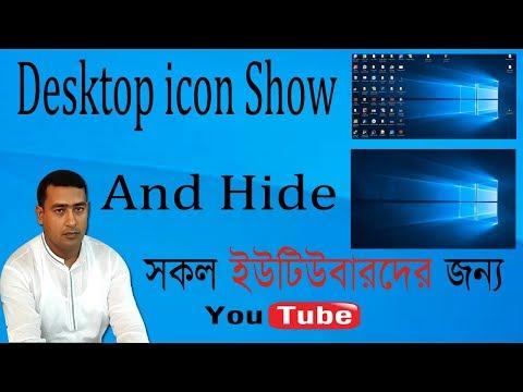 Windows 10 Show Desktop Icons- Hide Desktop Icons Restore Desktop Icons Bangla Tutorial By Ruhulamin