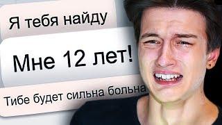 КАДРЮ ПЕДОФАЙЛОВ В ОДНОКЛАССНИКАХ 3