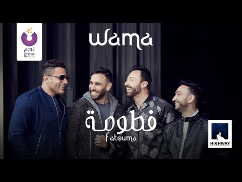 Xxx Mp4 WAMA – Fatouma Official Lyrics Video واما – فطومه كلمات 3gp Sex