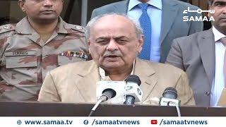 Ijaz Shah Press Conference Today | SAMAA TV | 19 September 2019