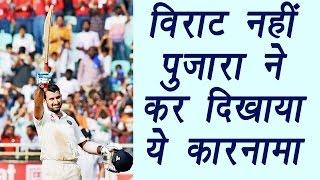 India vs Australia 4th test: Cheteshwar Pujara breaks 8 year old record | वनइंडिया हिन्दी