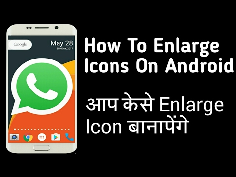 How  to make big icons || How To Enlarge Icons On Android use Android app-[Hindi]