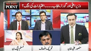 To The Point With Mansoor Ali Khan | 10 November 2018 | Express News
