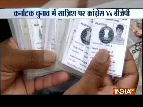 Karnataka Election: Around 10,000 voter id cards seized from an apartment in Bengaluru