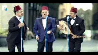 اغنية احمد قعبور - تنين تنين | Ahmad Kaabour - Tnein Tnein