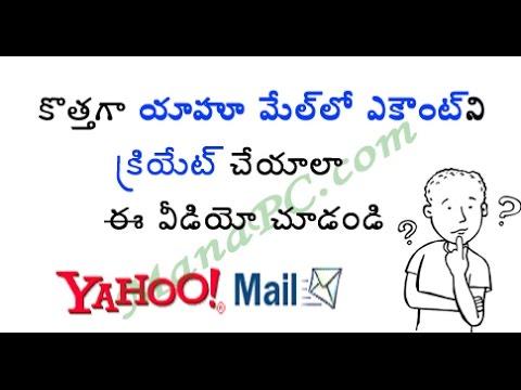 Create Yahoo Email Account - ManaPC