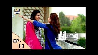 Vasl-e-Yaar Episode 11 - ARY Digital Drama