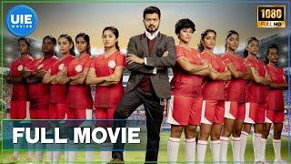 Bigil   Blockbuster Tamil Full Movie   Vijay   Nayanthara   A. R. Rahman   4K (English Subtitles)