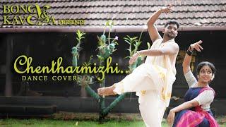 CHENTHARMIZHI DANCE COVER BY BONY \u0026 KAVYA