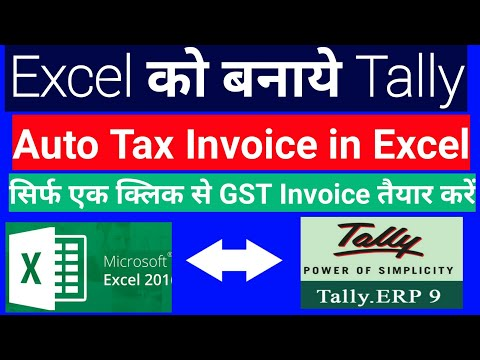 Creat Auto GST TAX INVOICE in Excel sheet