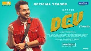Dev [Tamil] - Official Teaser | Karthi, Rakul Preet Singh | Harris Jayaraj | Rajath Ravishankar [4K]