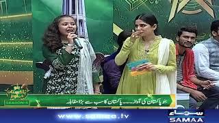 Bano Pakistan Ki Awaz   Season 05   SAMAA TV   Sanam Baloch   13 Aug 2018