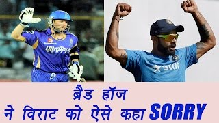 Virat Kohli receives Sorry letter from Brad Hodge ahead of IPL 10 | वनइंडिया हिन्दी