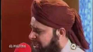 Subhan Allah naat by owaes raza qadri