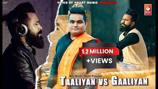 Taliya vs Galiya | Raj Saini, Raju Punjabi | Latest Haryanvi Songs Haryanavi 2017 | VOHM