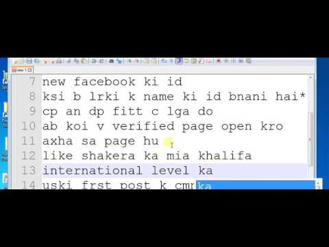 how to get a fb viral id in 5 minutes  part2