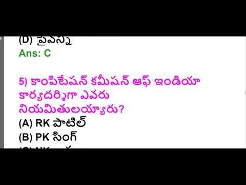 Daily Current Affairs in Telugu 2019    Jan 2nd  CA 2019