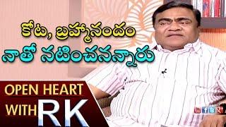 Babu Mohan Sensational Comments On Brahmanandam And Kota Srinivasa Rao   Open Heart With RK