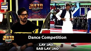 Jeeto Pakistan | Dance Competition | Fahad Mustafa |