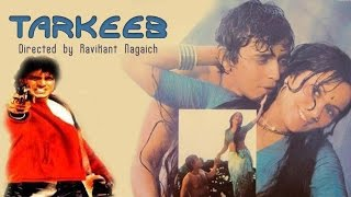 Tarkeeb 1984 | Full Movie In Hindi | Mithun Chakraborty, Ranjeeta Kaur