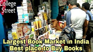 College Street Kolkata | Largest Book Market in India | Bio-para | Book Market in Kolkata