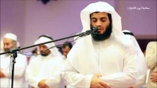 سورة البقرة تشمل تلاوة للقارئ رعد الكردي   Surah Al Baqarah include recitation by qari Raad Al Kurdi