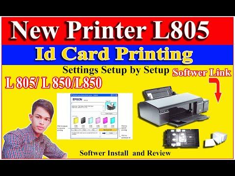 EPSON L 805 में Install करो R 260 का Software