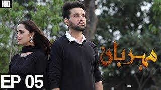Meherbaan Episode 5 | Aplus - Best Pakistani Dramas