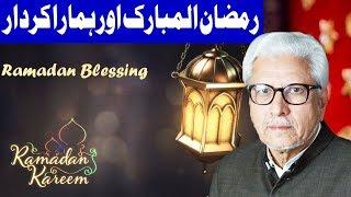 Ilm o Hikmat With Javeed Ahmed | 19 May 2019 | Dunya News