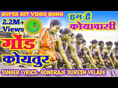 Xxx Mp4 New Song 2018 Hum Hai Koyawasi Gond Koitoor Suresh Velade 3gp Sex
