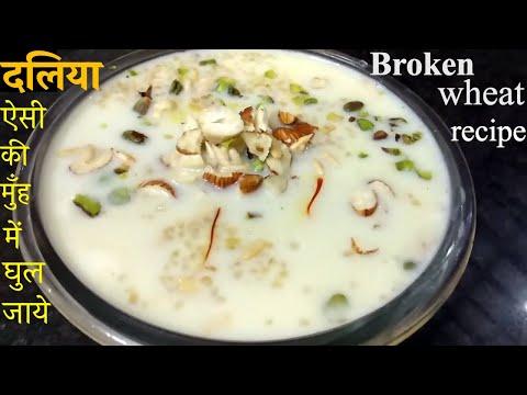 Dalia recipe in hindi | how to make dalia with milk | Light breakfast recipe | broken wheat recipe