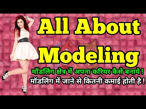 Auditions : Modeling Career & Earning | How to be model | Cat walk Ram show knowledge | Sk Shivalia